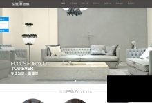 佛山市适度家具有限公司-Foshan SILDU Furniture Co。,Ltd。