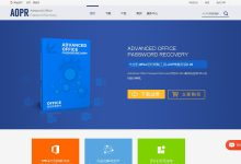 Advanced Office Password Recovery网站-Advanced Office Password Recovery_Office密码破解工具